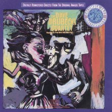 Bernstein plays Brubeck plays Bernstein - Plays Music From West Side Story - Columbia LP/CD cover