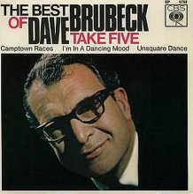 CBS Records - The Best of Dave Brubeck - Take Five, Campdown Races, I'm In A Dancing Mood & Unsquare Dance