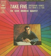 CBS Sony Japan - Hall Of Fame Series -  Take Five, Blue Rondo a la Turk & Unsquare Dance