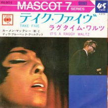 CBS Sony Japan - Mascot Series - with Carmen McRae - Take Five & It's A Raggy Waltz