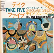 CBS Sony Japan - Take Five & Unsquare Dance