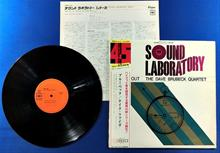 CBS Japan, 'Sound Laboratory' series. Box set, 3 LP's, 45rpm. Label no. C335; very rare.